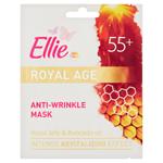 Ellie Royal Age 55+ Pleťová maska proti vráskám 2 x 8ml