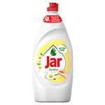 Jar Sensitive Chamomile & VitaminE Tekutý Prostředek Na Nádobí 900 ml