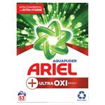 Ariel AquaPuder  OXI Extra Hygiene Prací Prášek 53 Praní