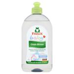 Frosch Baby Mycí prostředek na dětské potřeby 500ml