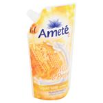 Ameté Tekuté mýdlo Milk & Propolis 500ml