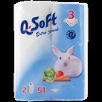 Q-Soft 3-vrstvé kuchyňské utěrky 2ks