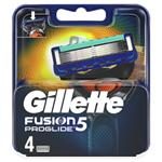 Gillette Fusion5 ProGlide Holicí Hlavice Pro Muže 4 Ks