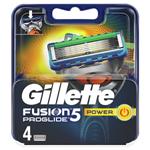 Gillette Fusion5 ProGlide Power Holicí Hlavice Pro Muže 4 Ks
