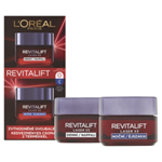 L'Oréal Paris Revitalift LaserX3 duopack, 100ml