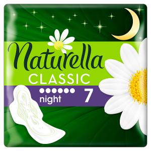 Naturella Classic Camomile Night Hygienické Vložky 7x
